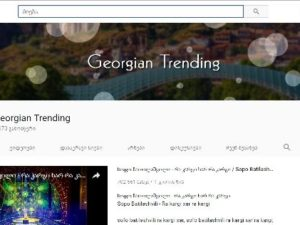 georgian trending youtube
